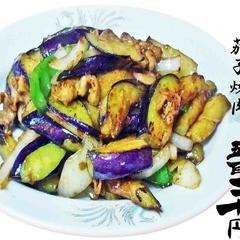 中華料理 宝亭の写真