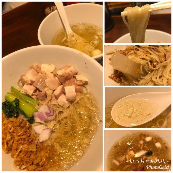 「冷たい塩生姜油そば 1000円」@塩生姜らー麺専門店MANNISHの写真