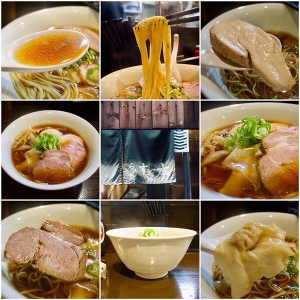 「醤油 特製らぁ麺 1100円」@らぁ麺 すぎ本の写真