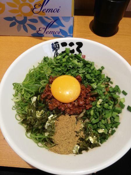 「台湾まぜそば 830円」@麺屋こころ 溝の口店の写真