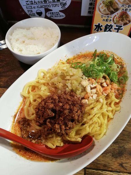 「汁なし担担麺」@すする担々麺の写真