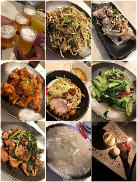 「味噌つけ麺+その他」@麺屋 誉の写真