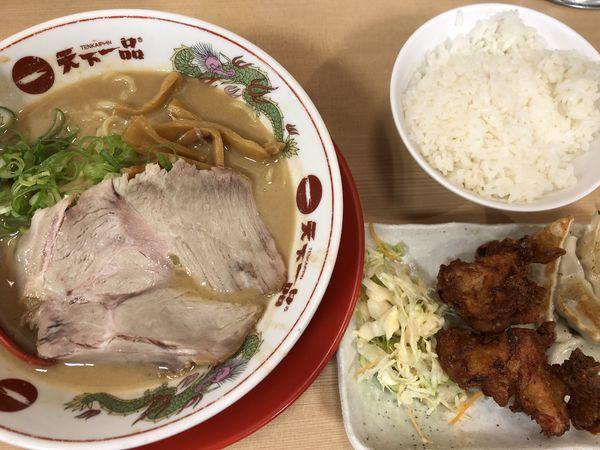 「こってり」@天下一品 赤坂店の写真