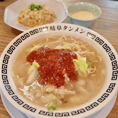 元祖 タンメン屋の写真