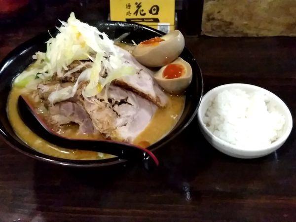 「味玉辛チャーシュー麺(並盛・160g)1,170円+小ライス」@麺処 花田 池袋店の写真