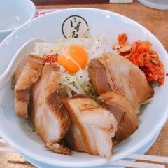 麺屋しずる 豊川店の写真