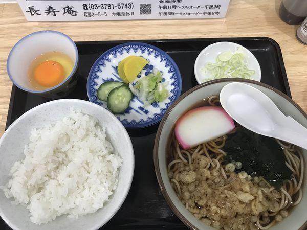 「たぬきそばとA定食【650円】*税別」@長寿庵の写真