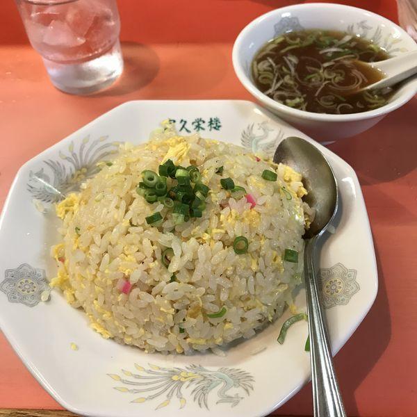 「チャーハン(¥650)」@富久栄楼の写真