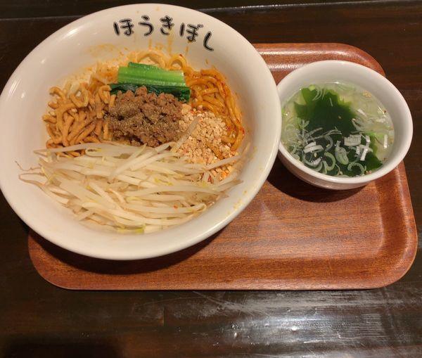 「汁なし坦々麺」@自家製麺 ほうきぼし 茅ケ崎店の写真