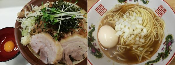 「【限定】冷やしまぜたまG(特盛)+味玉煮干中華そば(試食)」@ハイパーファットンの写真