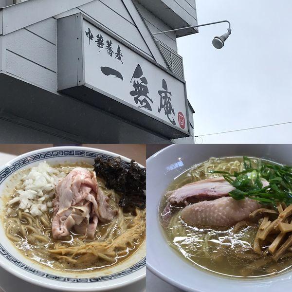 「淡麗生姜そば塩と鶏そば」@中華蕎麦 一無庵の写真