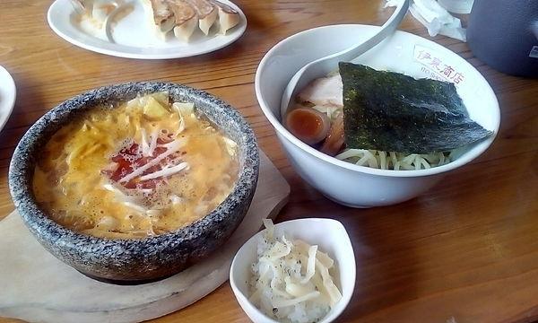 「石鍋辛味噌つけ麺」@松本餃子食堂の写真