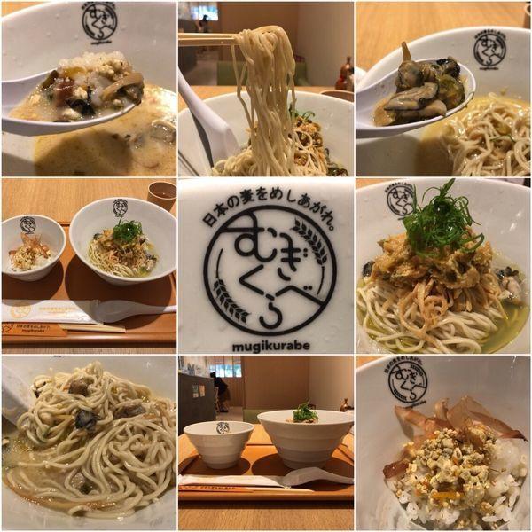 「麦味噌とカキの和えそば 500円」@柴崎亭の写真