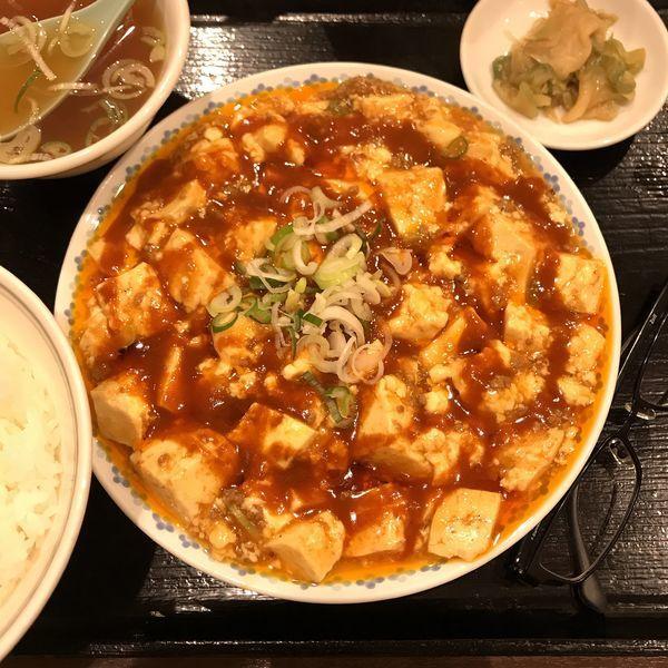 「カレー麻婆豆腐定食(豆腐屋さんの手作り豆腐)」@四つ角飯店の写真