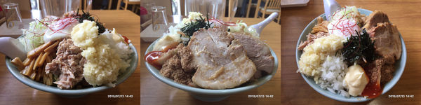 「辛まぜそば」@中華そば 伸 Chinese-style noodle NOBUの写真