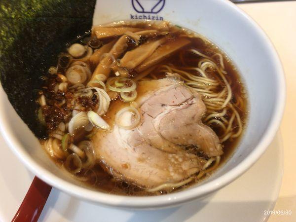 「醤油ラーメン(ハーフ)」@らぁ麺食堂 吉凛の写真