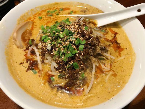 「担々麺」@永吉の写真