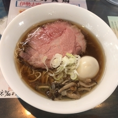 麺や青雲志の写真