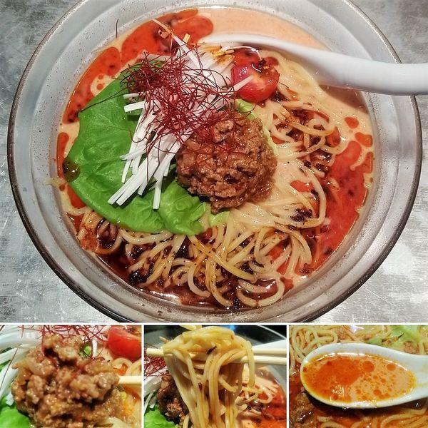 「冷やし担々麺(限定)+大盛+辛味増し=1150円」@麺 やまらぁの写真
