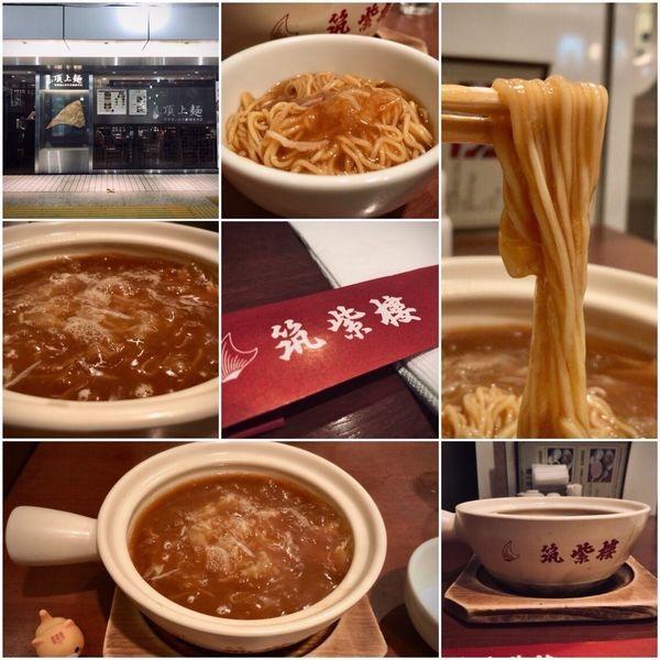 「頂上麺 1728円」@頂上麺 筑紫樓ふかひれ麺専門店 八重洲店の写真