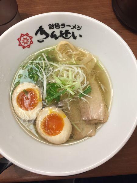 「黄金の塩 ミニ」@きんせい 京都拉麺小路店の写真
