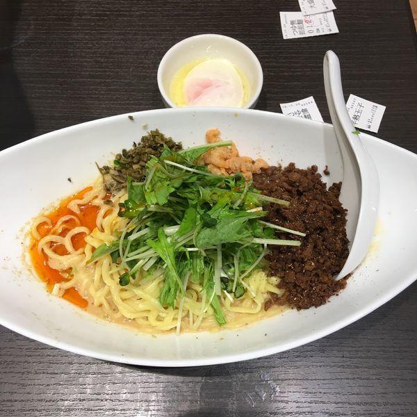 「つゆ無し担々麺+半熟玉子」@四川担担麺 阿吽 キッテグランシェ店の写真