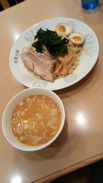 「つけ麺(味噌)840円」@札幌本舗 新宿アイランド店の写真