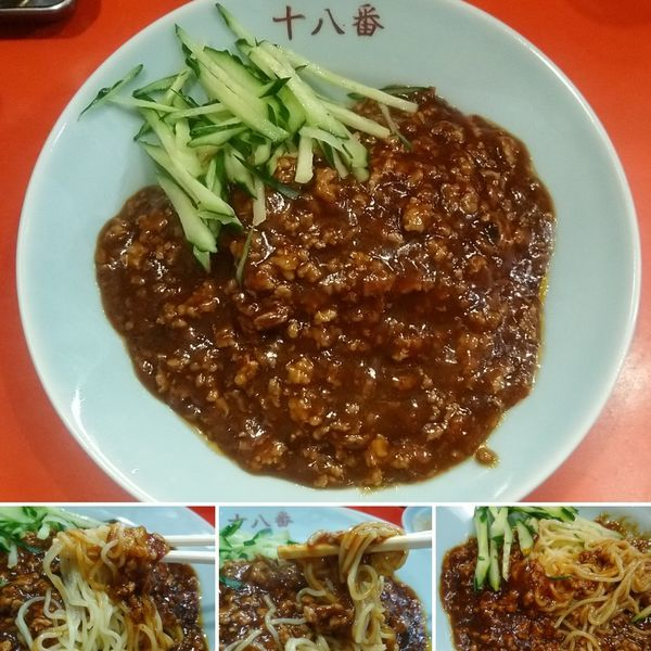 「炸醤麺 800円」@十八番の写真