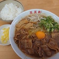 王王軒 石井店の写真