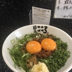 麺屋 こころ 高田馬場店の写真