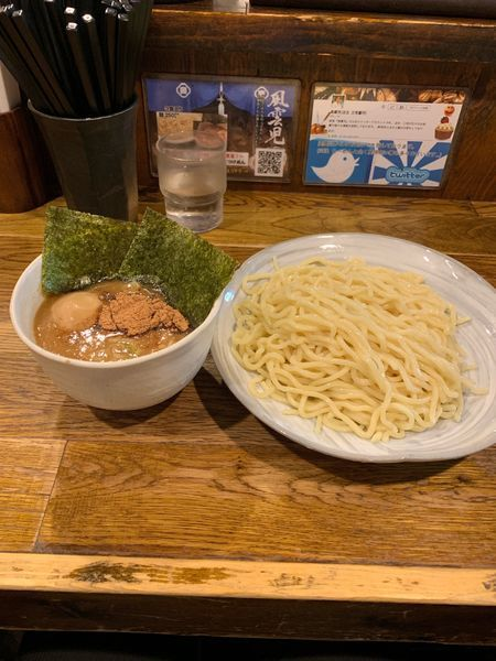 「特製つけ麺(1,000円)」@風雲児の写真