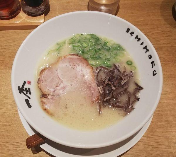 「一杢ラーメン白税別650円」@博多ラーメン 一杢 博多デイトス店の写真