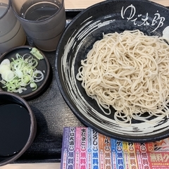 ゆで太郎 入間宮寺店の写真