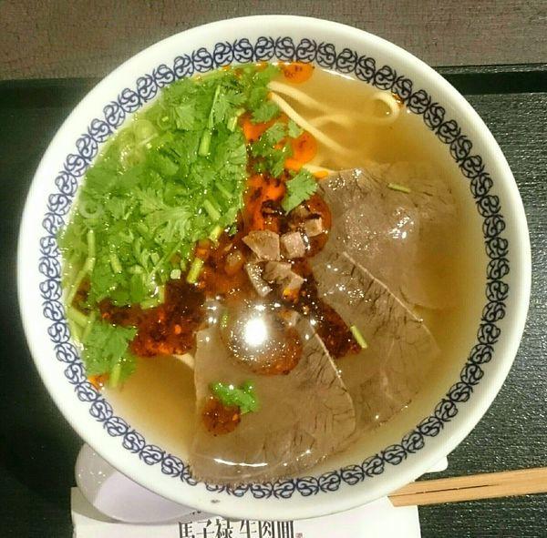 「蘭州牛肉面(三角麺)」@馬子禄 牛肉面の写真