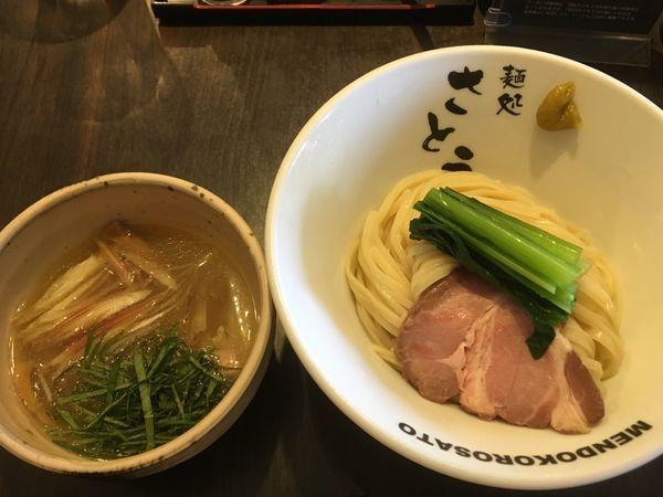 「冷やし塩つけ麺 900円」@麺処 さとう 桜新町店の写真