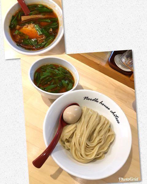 「期間限定 台湾つけ麺 ¥950」@麺庵ちとせの写真
