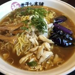 極煮干し本舗 東松山店の写真