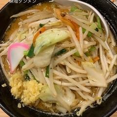 東京タンメン トナリ 西葛西店の写真