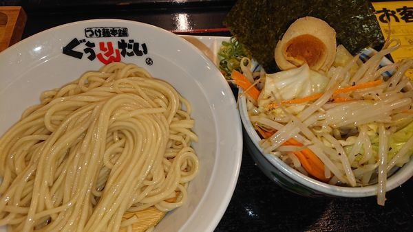 「ぐうりんだい つけ麺」@ぐうりんだいの写真