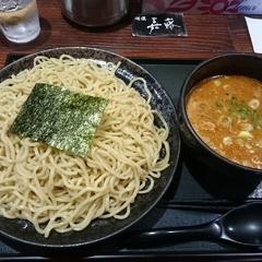 麺屋 嘉藤の写真