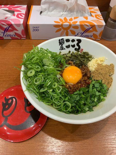 「九条ねぎ台湾混ぜそば」@麺屋こころ 六角橋店の写真