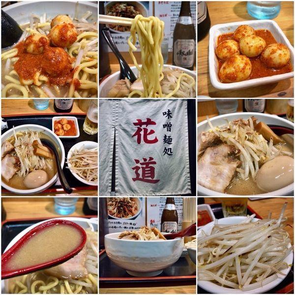 「味噌ラーメン+チンピラ玉子 1000」@味噌麺処 花道の写真
