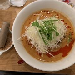 坦坦麺 ごまる 銀座店の写真