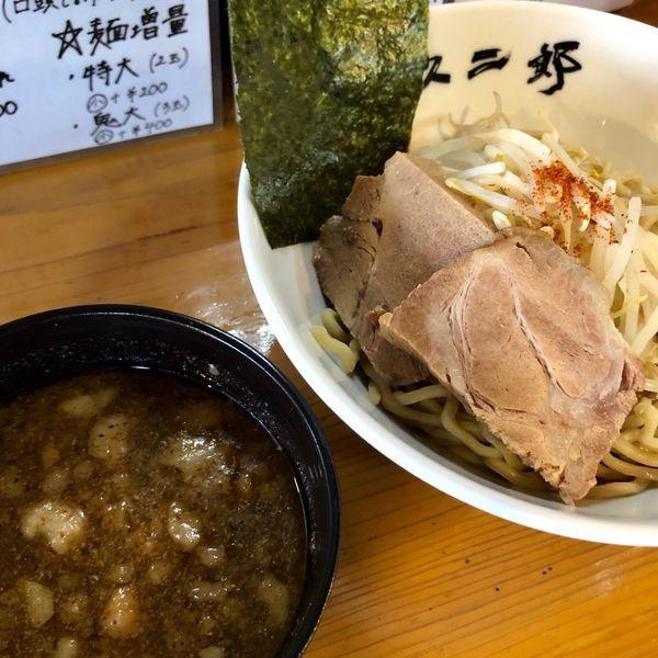 「つけ麺 小 (850円)」@麺や 久二郎 国分店の写真