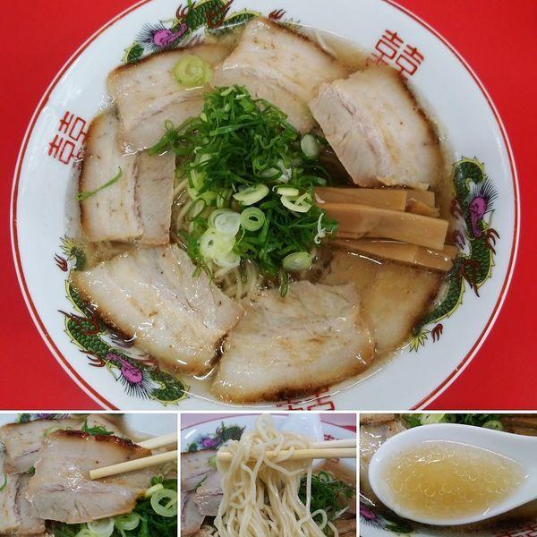 「ちゃーしゅー麺 900円」@中華そば 竹千代の写真
