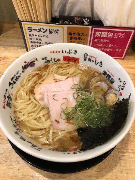 「淡麗塩ラーメン」@福島壱麺の写真