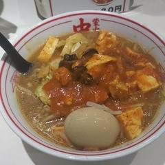蒙古タンメン中本 横浜店の写真