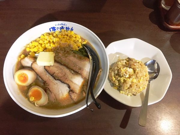 「特製味噌ラーメン+玉子(サービス 大盛&半チャーハン)」@味の時計台 上野店の写真