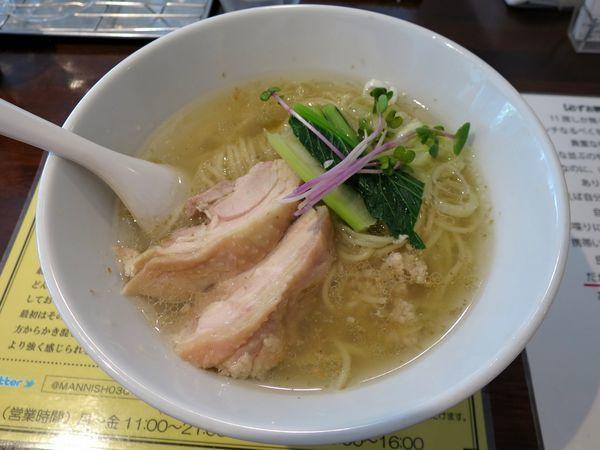 「塩生姜らー麺 850円」@塩生姜らー麺専門店MANNISHの写真