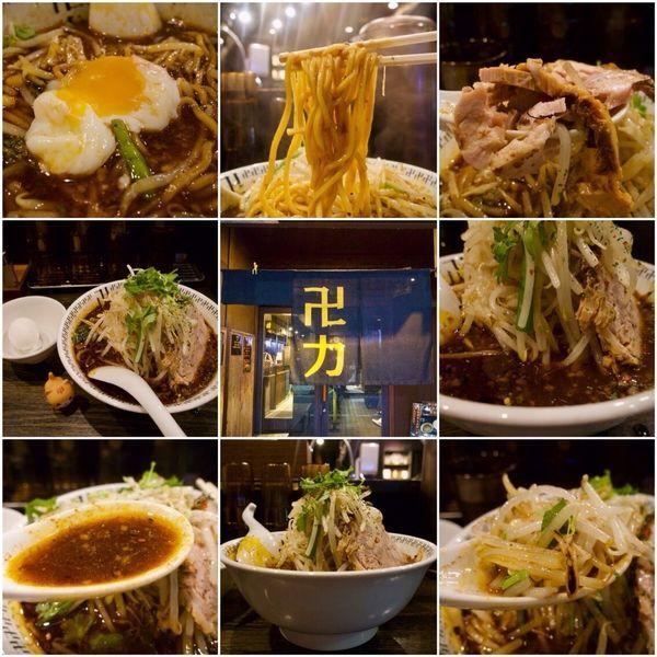 「スパイス・ラー麺 830円」@スパイス・ラー麺 卍力の写真